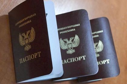 Россия обвинила Украину и ЕС в дискриминации жителей Донбасса
