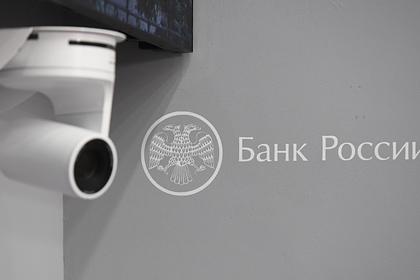 Российские банки освоили новый способ недобросовестных продаж услуг