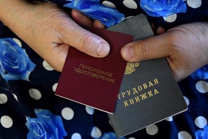 Россияне захотели получать вторую пенсию
