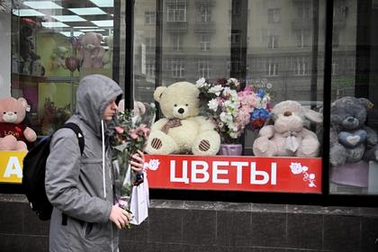 Сопоставлены траты россиян на подарки к 23 февраля и 8 марта