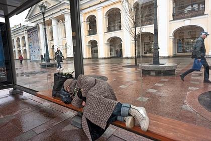 Россиян предупредили об опасности недосыпа