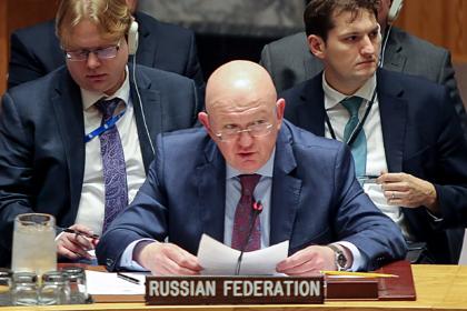 Россия обвинила Украину в саботаже минских соглашений