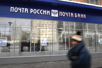 Россиянин получил на почте таблетки от сонливости и стал фигурантом дела