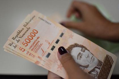 Россия напечатает деньги для другой страны