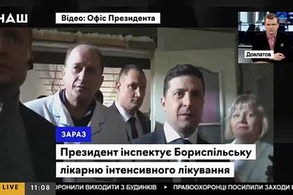 Жительница Донецка накричала на Зеленского и назвала его предателем