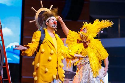 В Москве покажут шоу «Желтый и Черный»