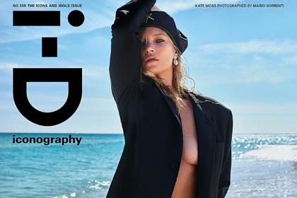 Кейт Мосс снялась для обложки журнала в пиджаке на голое тело