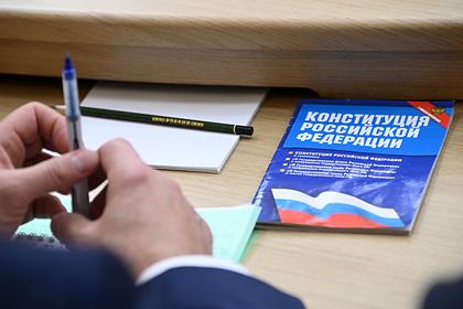 Поправки в Конституцию о территориях объяснили укреплением суверенитета России