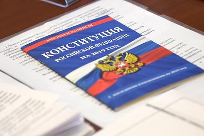 Изменения в преамбулу российской Конституции передумали вносить