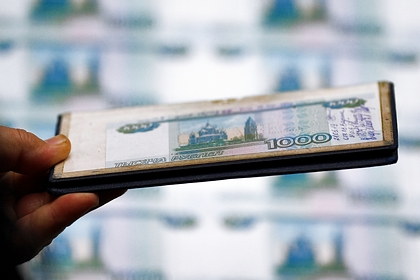 Зарплаты россиян выросли быстрее цен за десятилетие