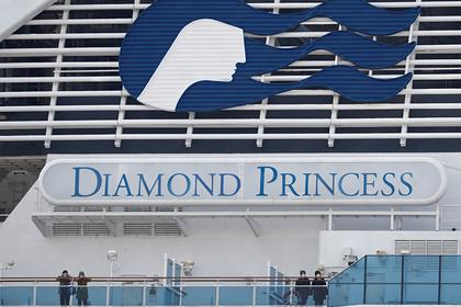 Еще двое россиян на лайнере Diamond Princess заразились коронавирусом