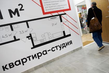 Названы города России с самыми дешевыми студиями