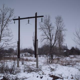 Поселок Золотое Луганской области