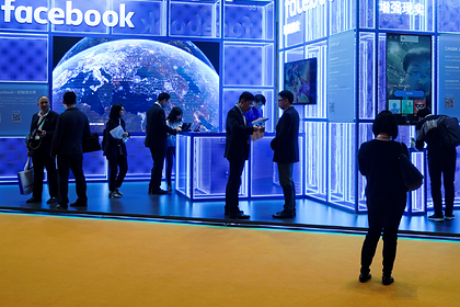 Facebook обвинили в утаивании девяти миллиардов долларов от налоговой
