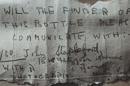 Мужчина гулял с собакой и нашел послание в бутылке 82-летней давности
