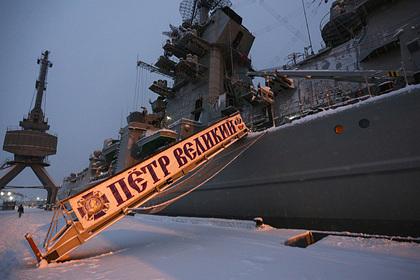 У российского атомного «Петра Великого» высохла и осыпалась изоляция