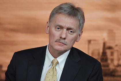 Кремль отреагировал на прибавку к пенсии в 1 рубль 10 копеек