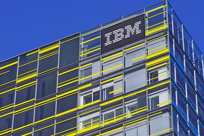 IBM усомнилась в возможности России создать квантовый компьютер