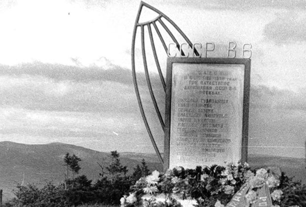 Памятный знак на месте гибели дирижабля «Осоавиахим»