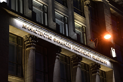 Крупнейшими в истории покупателями российского госдолга оказались иностранцы
