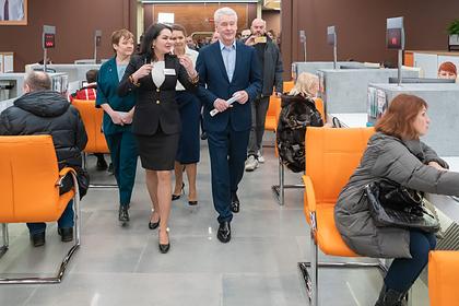В Москве открылся третий флагманский офис «Мои Документы»
