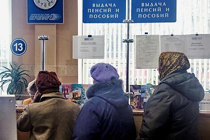 Прибавку к пенсии россиянки в 1 рубль 10 копеек объяснили
