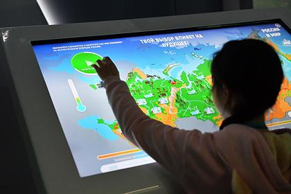 Запрет на отчуждение территорий России закрепят в Конституции