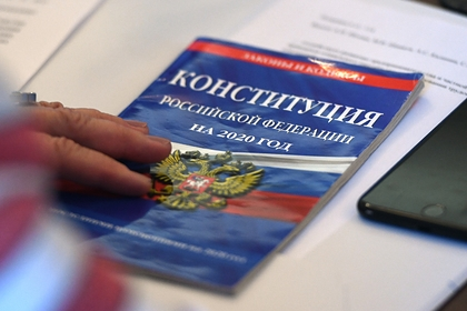 Подсчитаны траты на голосование по изменению Конституции