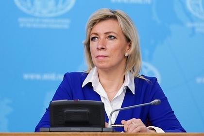 Захарова сравнила протесты из-за эвакуации украинцев из Китая со Средневековьем