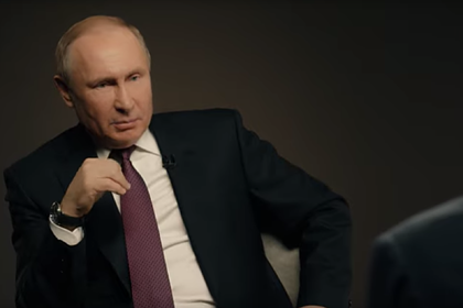 Путин заявил о страхе Европы перед объединенной Россией и Украиной