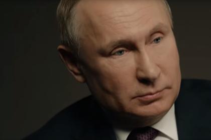 Путин напомнил об отношении отцов-основателей украинского национализма к России