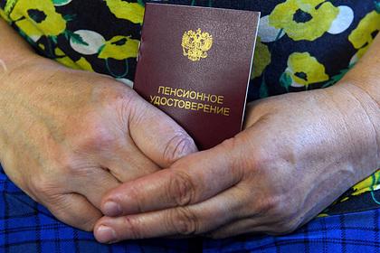 Москвичка отдала незнакомцу миллион рублей на покупку жилья