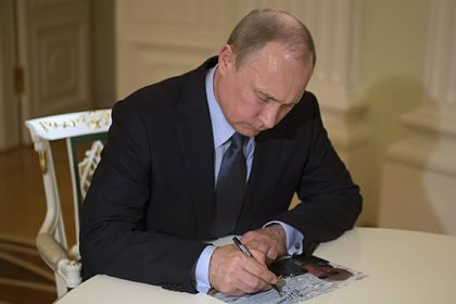 Названа цена автографа Путина