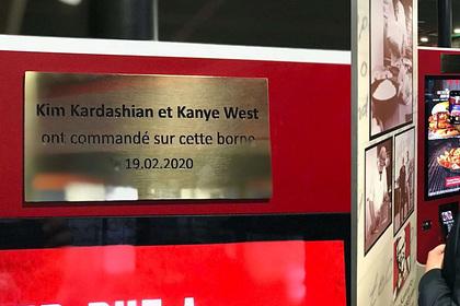 Сотрудники KFC установили мемориальную доску в честь Ким Кардашьян и ее мужа