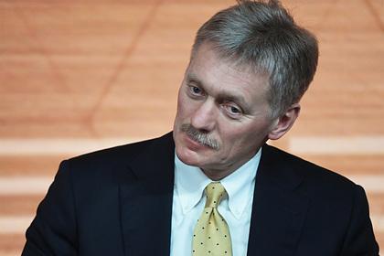 Кремль пояснил слова Путина о «растаскивании» России и Украины