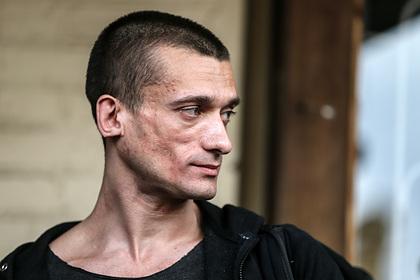 Павленский объяснил появление у него порно с кандидатом в мэры Парижа