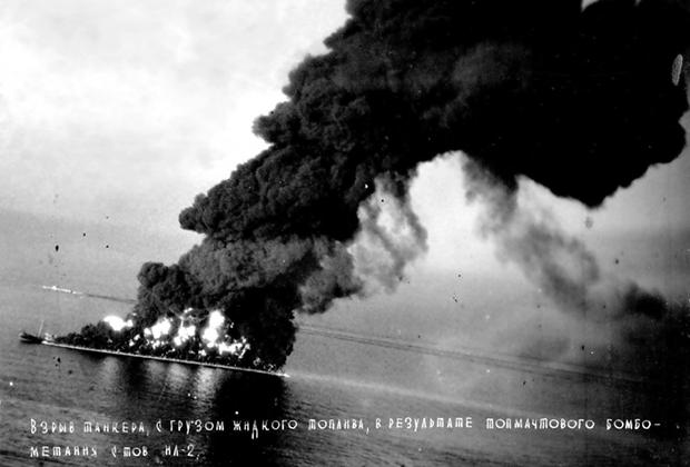 Взрыв на танкере «Засниц»