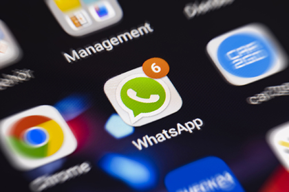 Данные тысяч приватных чатов WhatsApp утекли в сеть