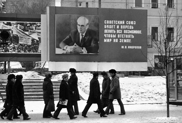 Москва, 1984 год. Похороны Юрия Андропова