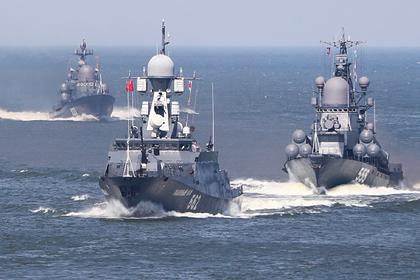 Опубликован топ-12 ВМС ведущих морских держав