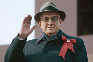 Юрий Андропов на трибуне мавзолея В.И. Ленина, 1983 год