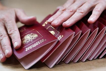 В России предложили упростить получение гражданства для жителей четырех стран
