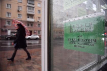 Российские женщины рассказали о взятых к 23 Февраля микрозаймах