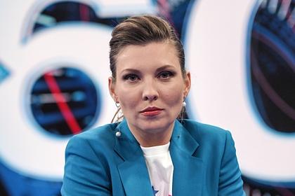 Скабеева раскритиковала слова Зеленского о «вирусологах в спортивных костюмах»