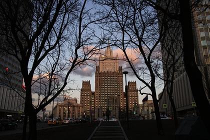 Россия сочла иск Киева в Гааге попыткой вернуть Крым