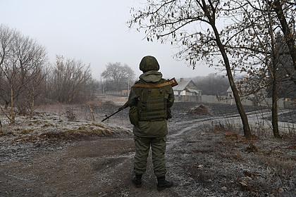 Украинские военные заявили об атаке у линии соприкосновения в Донбассе