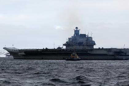В США объяснили ненужность России авианосцев
