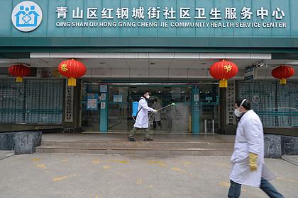 Ученые проследили источник коронавируса в Китае