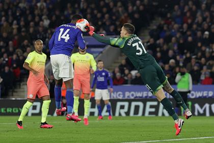 «Манчестер Сити» вырвал победу у «Лестера» в матче АПЛ
