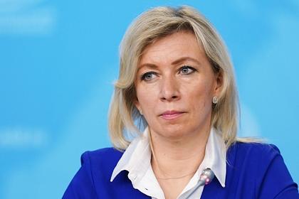 Захарова ответила на обвинения США про российские фейки о коронавирусе